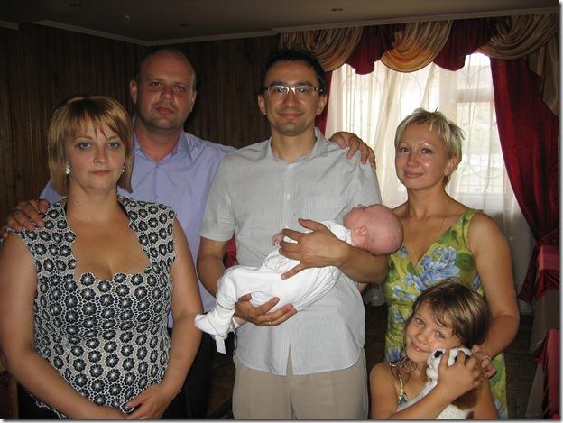 Holiday in Ukraine (2008) 033