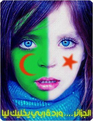 الجزائر.. بلادي
